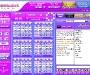 888 Ladies Bingo Screenshot 7