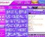 888 Ladies Bingo Screenshot 9