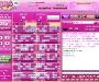 Wink Bingo Screenshot 3